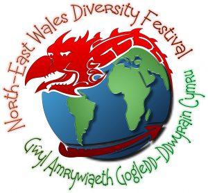 diversityfestival_logo